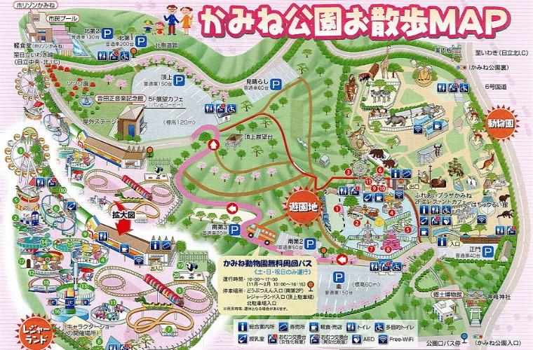かみね動物園マップ
